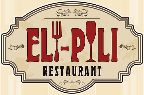 Eli Pili